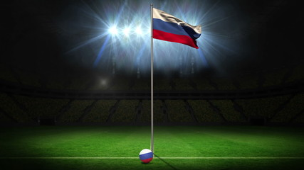 Russia national flag waving on flagpole