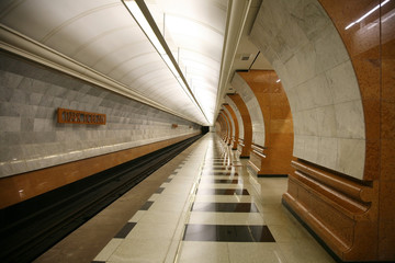"The station of the Moscow metro ""Park Pobedy"""