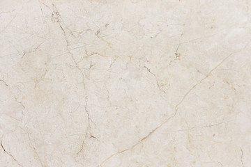 Marble with a natural pattern.