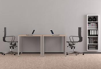 Arbeit - Mehrpersonenbüro