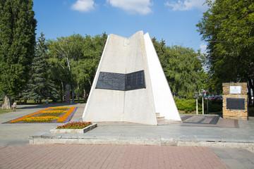 Символический ключ от города Ставрополя. Россия.