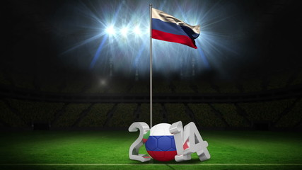 Russia national flag waving on football pitch with message