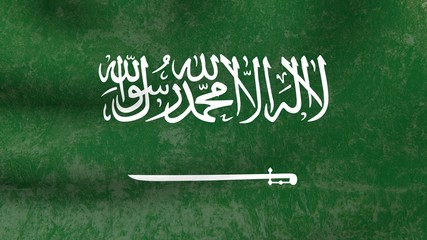 old wall covering textured saudi arabia national flag