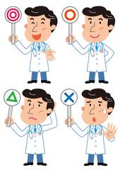 医師 4種類の札で回答
