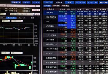 株式市場 株式取引株価ボードイメージ-711(経済イメージ素材)