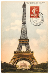 Eiffel Tower in Paris. Vintage postcard