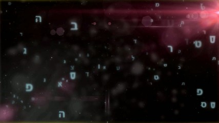White hebrew letters flying in red space