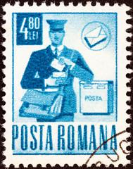 Postman on round (Romania 1971)