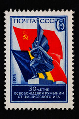 Alte Briefmarke_Soviet Union