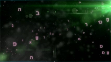 Pink hebrew letters flying in green space