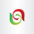 letter s stylyzed symbol design