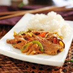 thai panang beef curry