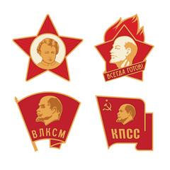 Soviet badges