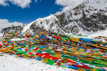 Tibet. Mount Kailash. Drolma La pass.