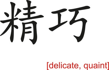Chinese Sign for delicate, quaint