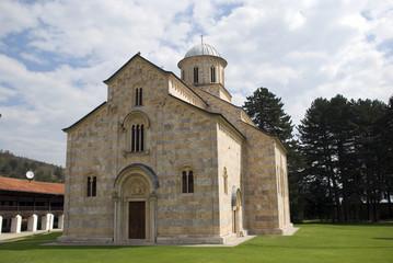 Visoki Serbian orthodox monastery, Decani, Kosovo
