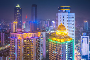 Guiyang, China Downtown Cityscape