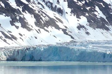 Ansicht einer gletscherzunge