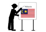 teacher show flag of danmark poster