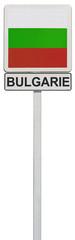 drapeau de la Bulgarie sur panneau de signalisation