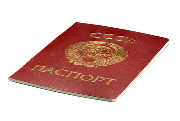 Soviet Union passport.