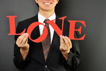 愛情とビジネス