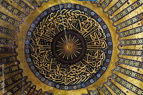 Fotobehang Turkey Hagia Sophia Interior in Istanbul, Turkey
