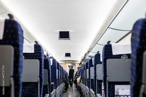 Chinese train's seat - 67737724