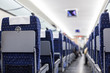 Chinese train's seat - 67737933