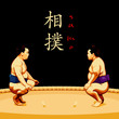 Постер, плакат: Sumo wrestlers ready to fight