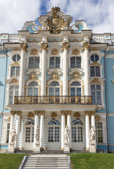 facade of the Catherine Palace
