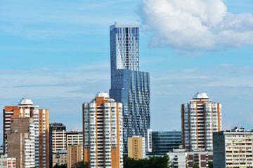 Cityscape of modern Moscow, Russia
