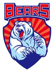 roaring polar bear mascot