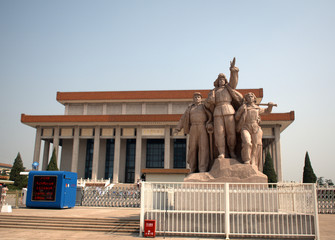 Mausoleum of Chairman Mao, Beijing, China