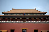 Meridian Gate of the Forbidden City, Beijing, China poster