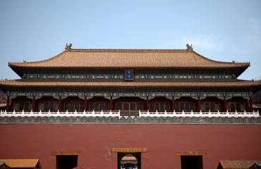Meridian Gate of the Forbidden City, Beijing, China