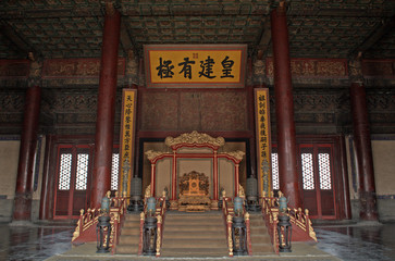 The Hall of Preserving Harmony in the Forbidden City, Beijing, C
