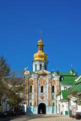 Kiev-Pechersk Lavra, Kiev Ukraine