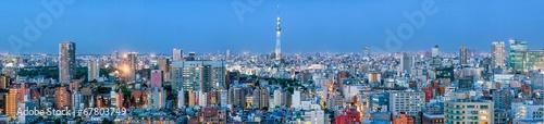 Papiers peints Tokyo Tokyo Panorama