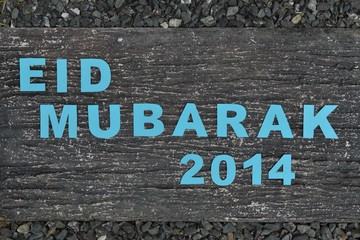 "Greetings ""Eid Mubarak"""