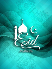 Religious elegant background design for Eid.
