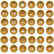 Оранжевые кнопки