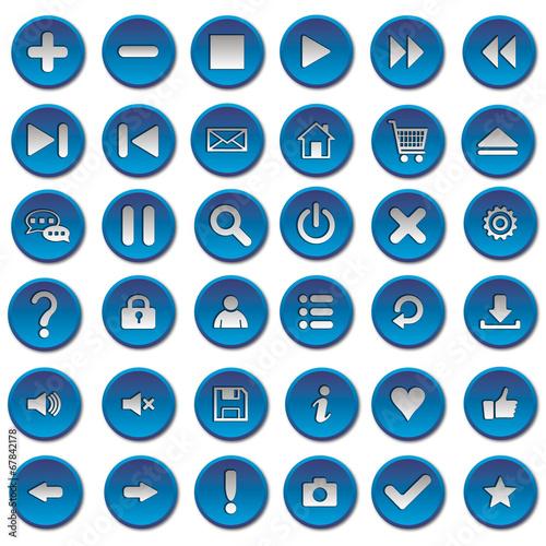 Синие кнопки