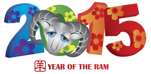 2015 Year of the Ram Colorful Numerals Vector Illustration