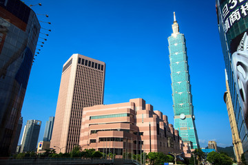 Xinyi District and Taipei 101 Skyscraper