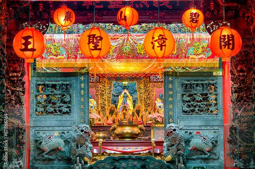 Alatar in the Bishan Temple in Taipei - Taiwan