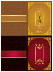 "Set of Chinese Oriental menu design,with chinese word of ""menu"""