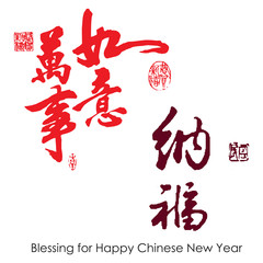 "Chinese Calligraphy of ""Happy chinese new year"" and traditional"