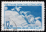 Postage stamp Vietnam 1972 Flight of Soyuz 11