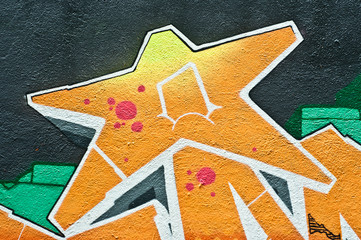Urban Art - Star